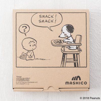 MASHICO プレート17cm PEANUTS [Beagle Scout] アンバー